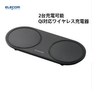 ワイヤレス充電器 エレコム ELECOM Qi規格対応ワイヤレス充電器 5W+5W 2台同時充電 卓上タイプ ACアダプタ付き ブラック W-QA05BK ネコポス不可|ec-kitcut
