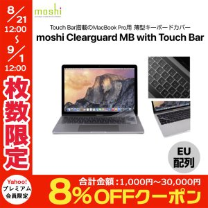 moshi エヴォ Clearguard MB with Touch Bar EU Touch Ba...