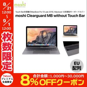 moshi Clearguard MB without touch bar EU Touch Bar...