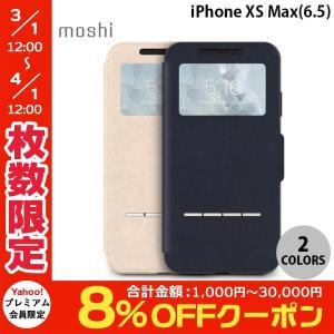 iPhoneXSMax ケース moshi iPhone XS Max SenseCover  ネコポス送料無料 ec-kitcut