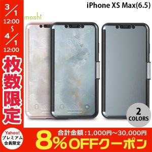 iPhoneXSMax ケース moshi iPhone XS Max StealthCover  ネコポス可|ec-kitcut