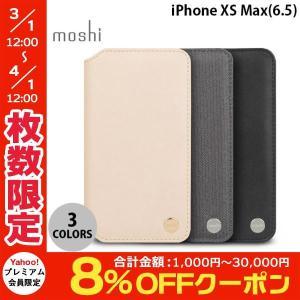 iPhoneXSMax ケース moshi iPhone XS Max Overture  ネコポス可|ec-kitcut