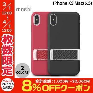 iPhoneXSMax ケース moshi iPhone XS Max Capto  ネコポス送料無料|ec-kitcut