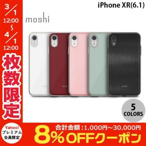 iPhoneXR ケース moshi iPhone XR iGlaze ネコポス送料無料|ec-kitcut