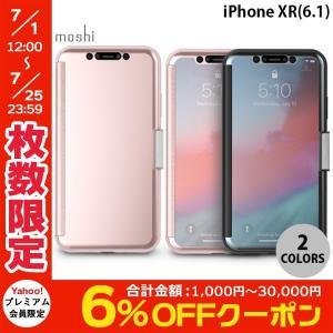 iPhoneXR ケース moshi iPhone XR StealthCover  ネコポス送料無料 ec-kitcut