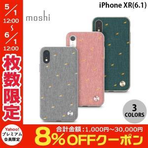 iPhoneXR ケース moshi iPhone XR Vesta  ネコポス不可 ec-kitcut