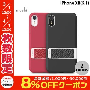 iPhoneXR ケース moshi iPhone XR Capto  ネコポス不可 ec-kitcut