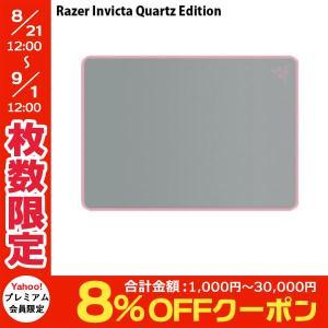 Razer レーザー Invicta Quartz Edition アルミニウムベース デュアルサー...