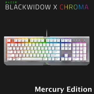 Razer レーザー Blackwidow X Chroma Mercury Edition US 英語配列 緑軸 フルサイズ メカニカル ゲーミングキーボード ホワイト ネコポス不可|ec-kitcut