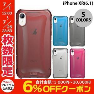 iPhoneXR ケース UAG iPhone XR PLYO ケース  ユーエージー ネコポス送料無料|ec-kitcut