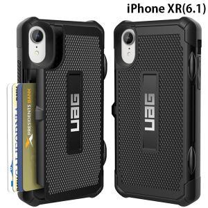 iPhoneXR ケース UAG ユーエージー iPhone XR TROOPER ケース カード収納 Black / ブラック UAG-IPH18SN-BK ネコポス送料無料|ec-kitcut