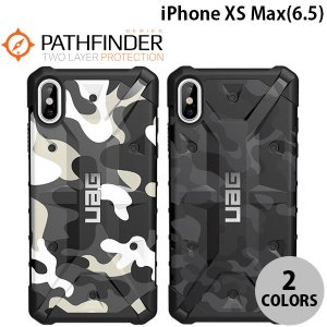 iPhoneXSMax ケース UAG iPhone XS Max PATHFINDER コンポジットケース  ユーエージー ネコポス送料無料|ec-kitcut