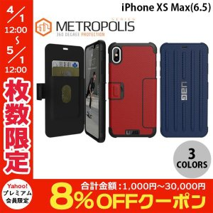 iPhoneXSMax ケース UAG iPhone XS Max METROPOLIS フォリオケース  ユーエージー ネコポス可|ec-kitcut
