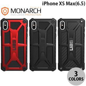 iPhoneXSMax ケース UAG iPhone XS Max MONARCH コンポジットケース  ユーエージー ネコポス送料無料|ec-kitcut