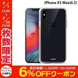 iPhoneXSMax ケース LAUT ラウト iPhone XS Max CRYSTAL-X CLEAR LAUT_IP18-L_CX ネコポス可|ec-kitcut