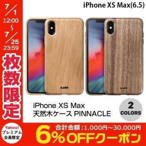 iPhoneXSMax ケース LAUT iPhone XS Max PINNACLE  ラウト ネコポス可 木製 ナチュラルウッド 天然木ケース ウッドケース 木目 木目調 無垢|ec-kitcut