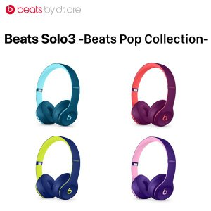 beats by dr.dre Solo3 Wirelessオンイヤーヘッドフォン - Beats Pop Collection  ネコポス不可|ec-kitcut