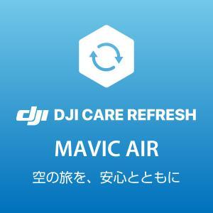 DJI ディージェイアイ Care Refresh Mavic Air CP.QT.00001350.01 ネコポス不可|ec-kitcut