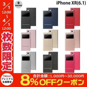 iPhoneXR ケース memumi iPhone XR Wisdom 超薄型マグネット開閉型スマートレザーケース  メムミ ネコポス送料無料|ec-kitcut