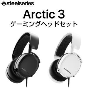 SteelSeries Arctis 3 ゲーミングヘッドセット 2019 Edition スティー...
