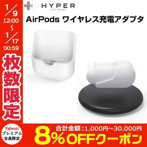 AirPods ワイヤレス充電 ケース カバー HYPER++ ハイパー AirPods ワイヤレス充電アダプタ Qi対応 5W ホワイト HJ-APR-100 ネコポス不可|ec-kitcut
