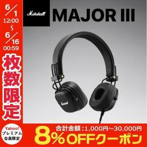 ヘッドホン Marshall Headphones マーシャル ヘッドホンズ MAJOR III ヘッドフォン with MIC & REMOTE Black ZMH-04092182 ネコポス不可|ec-kitcut