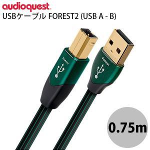 audioquest オーディオクエスト ハイクオリティ オーディオ USBケーブル FOREST2 USB A - B 0.75m USB2/FOR/0.75M ネコポス不可|ec-kitcut