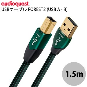audioquest オーディオクエスト ハイクオリティ オーディオ USBケーブル FOREST2 USB A - B 1.5m USB2/FOR/1.5M ネコポス不可|ec-kitcut