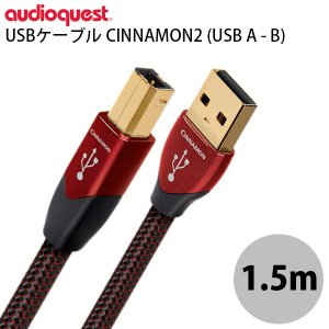 audioquest オーディオクエスト ハイクオリティ オーディオ USBケーブル CINNAMON2 USB A - B 1.5m USB2/CIN/1.5M ネコポス不可|ec-kitcut