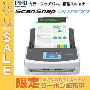 iX1500 ドキュメントスキャナ 富士通 PFU ピーエフユー ScanSnap iX1500 F...
