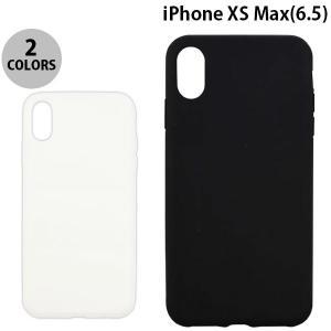iPhoneXSMax ケース gourmandise iPhone XS Max シリコンプロテクションケース  グルマンディーズ ネコポス可|ec-kitcut