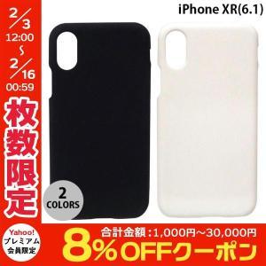 iPhoneXR ケース gourmandise iPhone XR シリコンプロテクションケース  グルマンディーズ ネコポス可|ec-kitcut