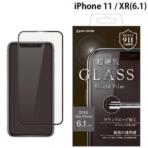 iPhoneXR ガラスフィルム gourmandise グルマンディーズ iPhone XR ガラスシールドフィルム 0.22mm IP18M-08A ネコポス送料無料|ec-kitcut