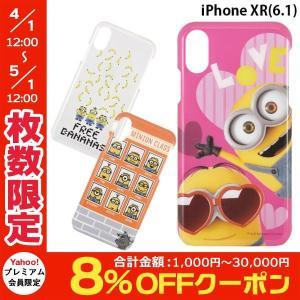 iPhoneXR ケース gourmandise iPhone XR ハードケース 怪盗グルー ミニオン  グルマンディーズ ネコポス送料無料|ec-kitcut