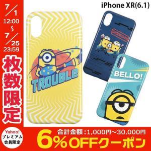 iPhoneXR ケース gourmandise iPhone XR ソフトケース 怪盗グルー ミニオン  グルマンディーズ ネコポス送料無料|ec-kitcut