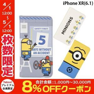 iPhoneXR ケース gourmandise iPhone XR フリップカバー 怪盗グルー ミニオン  グルマンディーズ ネコポス送料無料|ec-kitcut