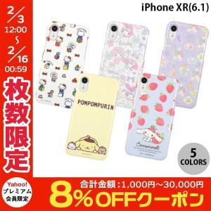 iPhoneXR ケース gourmandise iPhone XR ハードケース サンリオ  グルマンディーズ ネコポス送料無料|ec-kitcut