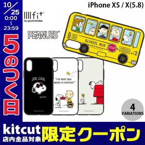 iPhoneXS / iPhoneX ケース スヌーピー gourmandise iPhone XS / X IIIIfi+ イーフィット ピーナッツ  グルマンディーズ ネコポス送料無料|ec-kitcut