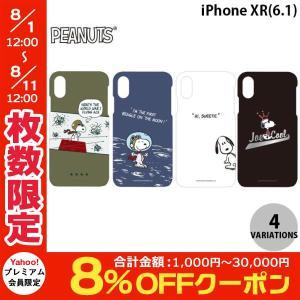 iPhoneXR ケース スヌーピー gourmandise iPhone XR ハードケース ピーナッツ  グルマンディーズ ネコポス送料無料|ec-kitcut
