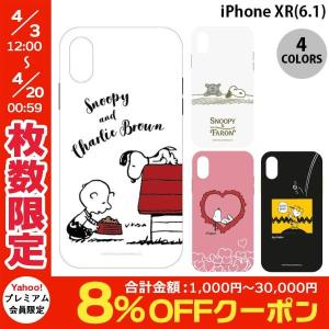 iPhoneXR ケース スヌーピー gourmandise iPhone XR ソフトケース ピーナッツ  グルマンディーズ ネコポス送料無料|ec-kitcut