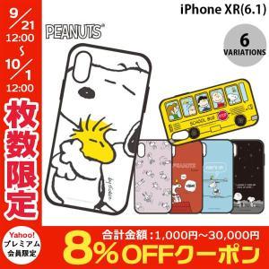 iPhoneXR ケース スヌーピー gourmandise iPhone XR IIIIfi+ イーフィット ピーナッツ  グルマンディーズ ネコポス送料無料|ec-kitcut