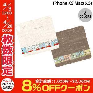 iPhoneXSMax ケース gourmandise iPhone XS Max フリップカバー ピーナッツ  グルマンディーズ ネコポス可|ec-kitcut
