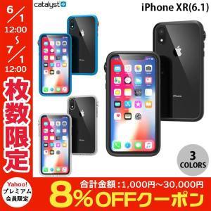 iPhoneXR ケース Catalyst iPhone XR 衝撃吸収ケース  カタリスト ネコポス送料無料|ec-kitcut