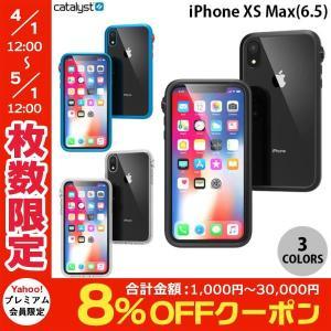 iPhoneXSMax ケース Catalyst iPhone XS Max 衝撃吸収ケース  カタリスト ネコポス不可|ec-kitcut