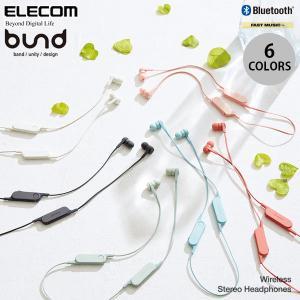 ワイヤレス イヤホン エレコム Bluetooth イヤホン FASTMUSIC bund ネコポス不可|ec-kitcut