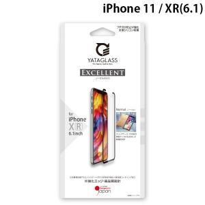 iPhone 11 / XR 保護フィルム YATAGLASS ヤタガラス iPhone 11 / XR EXCELLENT ガラスフィルム ノーマル ブラック 光沢 YPJGAI9RNB ネコポス送料無料|ec-kitcut