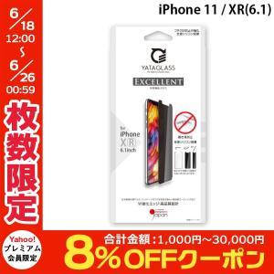 iPhone 11 / XR 保護フィルム YATAGLASS ヤタガラス iPhone 11 / XR EXCELLENT ガラスフィルム 覗き見防止 ブラック YPJGAI9RSB ネコポス送料無料|ec-kitcut