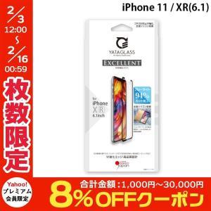 iPhoneXR ガラスフィルム YATAGLASS ヤタガラス iPhone XR EXCELLENT ブルーライトカット ブラック YPJGAI9RBB ネコポス送料無料|ec-kitcut