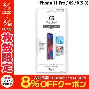 YATAGLASS ヤタガラス iPhone 11 Pro / XS / X EXCELLENT ガラスフィルム ブルーライトカット ブラック YPJGAI9SBB ネコポス送料無料|ec-kitcut