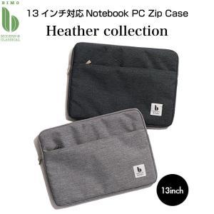 Macノート用スリーブケース BIMO 13inch Notebook PC Zip Case ビモ ネコポス不可|ec-kitcut